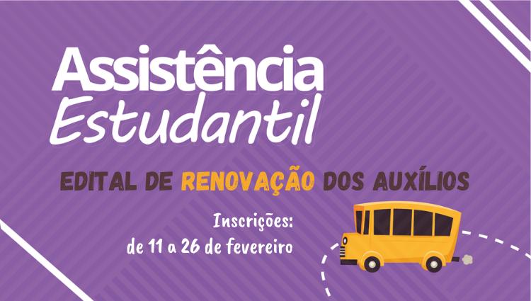 Campus Cachoeiro publica o edital para renovação dos Auxílios do Programa de Assistência Estudantil - PAE