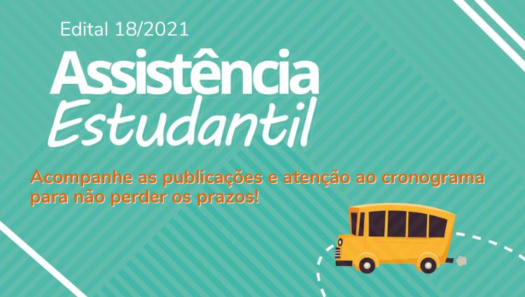 Campus Cachoeiro divulga o edital do Programa de Assistência Estudantil